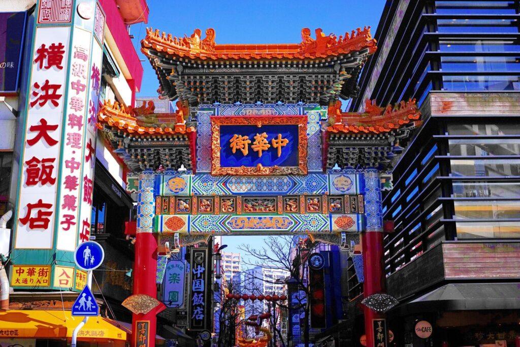 Phố Tàu Chinatown – Nhật Bản